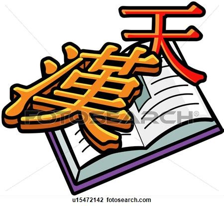Is it important to learn a foreign language essay